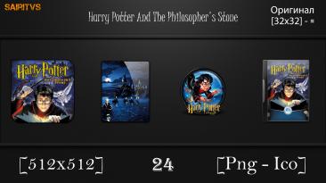 "Harry Potter And The Philosopher's Stone ""Иконки (ArtGamer)"""