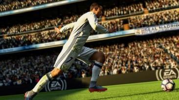 Пойман подозреваемый в хищении игровой валюты FIFA 18