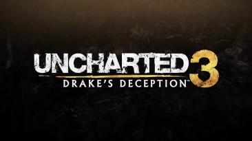 Вышла новая карта для мультиплеера Uncharted 3. Старые мэп-паки теперь распространяются бесплатно