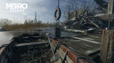 Игроки в Metro Exodus не смогут перенести сохранения с PS4 на PS5