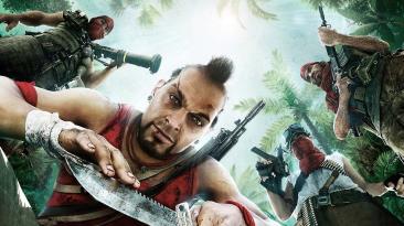 Раздача Far Cry 3 в Uplay
