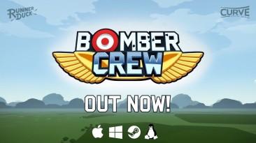 Состоялся релиз Bomber Crew - отправляйтесь на воздушную экспедицию в стратегическом симуляторе на выживание