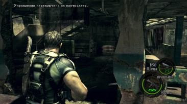 """Resident Evil 5 """"Graphic Mod - Trailer 1 - Xbox360/PS3 - последнее обновление"""""""