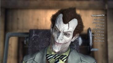 """Batman: Arkham Asylum """"jerome valeska from gotham (season4)"""""""