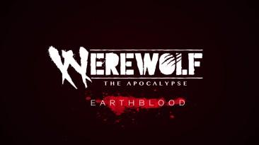 Геймплейный трейлер Werewolf: The Apocalypse - Earthblood будет показан на следующей неделе на Paradox Con 2019