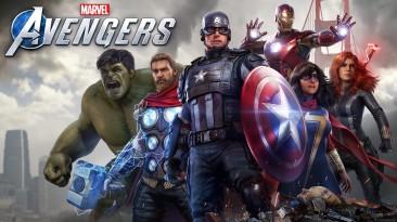 В Marvel's Avengers добавили pay-to-win - предполагалось, что этого не будет никогда
