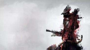 Сегодня исполняется 5 лет с релиза Bloodborne