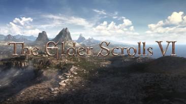 """Тодд Говард: """"The Elder Scrolls VI все еще находится на стадии дизайна"""""""