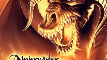 "Neverwinter Nights Diamond Edition ""Soundtrack(MP3)"""