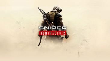 Разработчики довольны стартом Sniper Ghost Warrior Contracts 2
