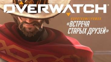 В сети появился тизер нового героя Overwatch - Эхо
