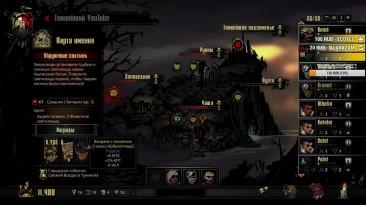 Darkest Dungeon - Убить Сирену в Темнейшем Подземелье