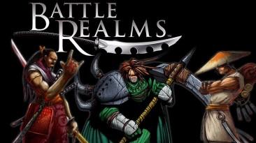 """Стратегия 2001 года Battle Realms выходит в """"Раннем доступе"""" Steam"""