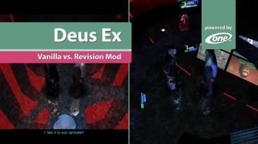 Deus Ex – Детальное сравнение графики Оригинала vs. Revision Mod Graphics