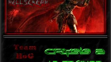 Crysis 2: Трейнер (+5) [1.9] {HoG}