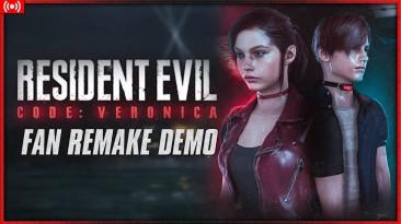 "Resident Evil Code: Veronica ""Демоверсия фанатского ремейка"""