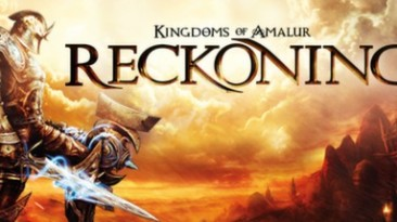 Kingdoms of Amalur: Reckoning: Таблица для Cheat Engine [1.0.0.1] {Squall8}