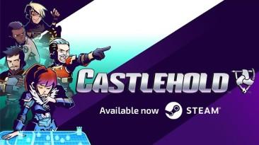 """Бесплатная стратегия """"Castlehold"""" дебютировала сегодня в раннем доступе Steam"""