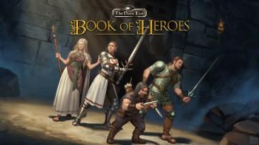 The Dark Eye: Book of Heroes дебютирует на PC в начале лета