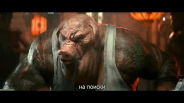 Официальный анонс Beyond Good & Evil 2 и дебютный трейлер