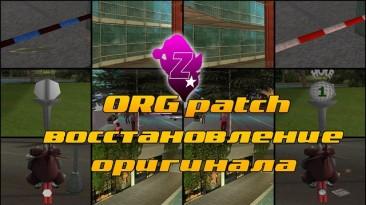 """Grand Theft Auto: Vice City """"ORG Патч v3.01"""""""