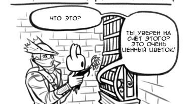 Кроссовер