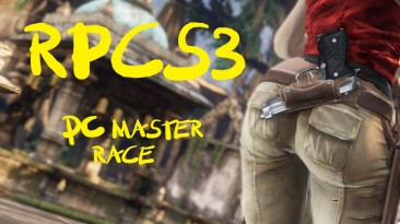 Uncharted 2 - стал полностью проходим на ПК