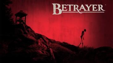 Официально: Betrayer теперь на русском языке!