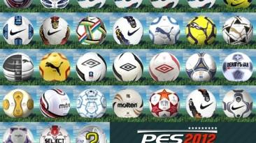 """PES 2012 """"Ballpack v.4.1"""""""