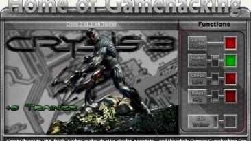 Crysis 3: Трейнер/Trainer (+6) [1.0 / 1.1] {sILeNt heLLsCrEAm/HoG}