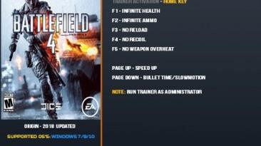 Battlefield 4: Трейнер/Trainer (+7) [Update: Jan 2018] {LinGon}