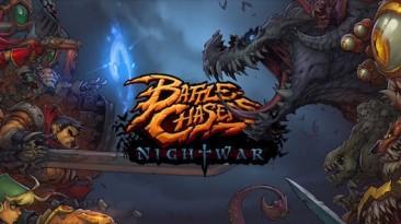 Немножко нового игрового процесса Battle Chasers: Nightwar