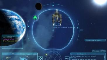 Российский космический симулятор Homeplanet получит ремейк