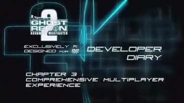 """GRAW 2 """"Comprehensive Multiplayer Experience"""""""