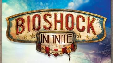 "Bioshock Infinite ""OST (Официальный саундтрек)"""