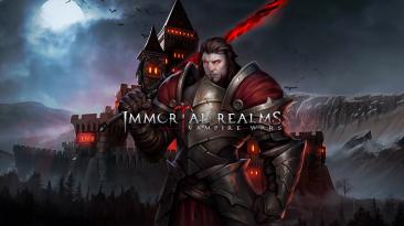 Состоялся релиз пошаговой стратегии Immortal Realms: Vampire Wars