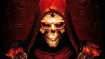 Diablo II: Resurrected - первое выпущенное обновление обещает некоторые исправления