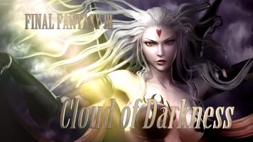 Cloud of Darkness навестит аркады с Dissidia Final Fantasy