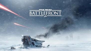 Star Wars: Battlefront будет официально представлена в апреле