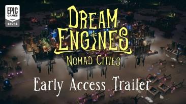Dream Engines: Nomad Cities стала доступна в раннем доступе Steam и EGS