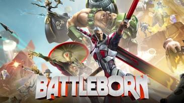 В Battleborn вышло финальное обновление