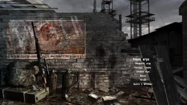 """S.T.A.L.K.E.R.: Shadow of Chernobyl """"Oblivion мод 1.0 (Новая версия)"""""""