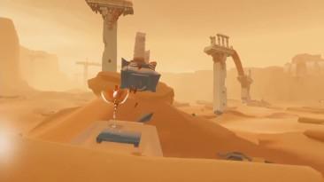 Journey -Вышла на PS4 (Обзор)