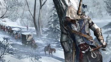 Оригинальную Assassin Creed 3 убрали из магазинов