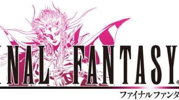 [Игровое эхо] 29 октября 1991 года - выход Final Fantasy II (IV) для Super NES