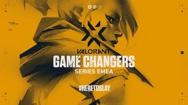 Riot Games анонсировали серию женских турниров по Valorant