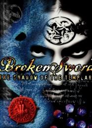 Обложка игры Broken Sword: The Shadow of the Templars