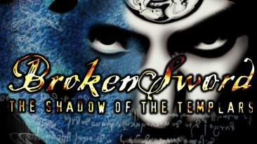"Broken Sword: The Shadow of the Templars ""Русификатор (текст) - от МедиаХауз"""