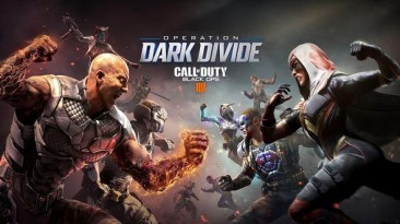 """Сегодня в Call of Duty: Black Ops 4 начнется операция """"Темный раскол"""""""