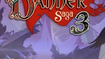 The Banner Saga 1&2&3: Таблица для Cheat Engine [UPD:21.10.2020] {aSwedishMagyar}